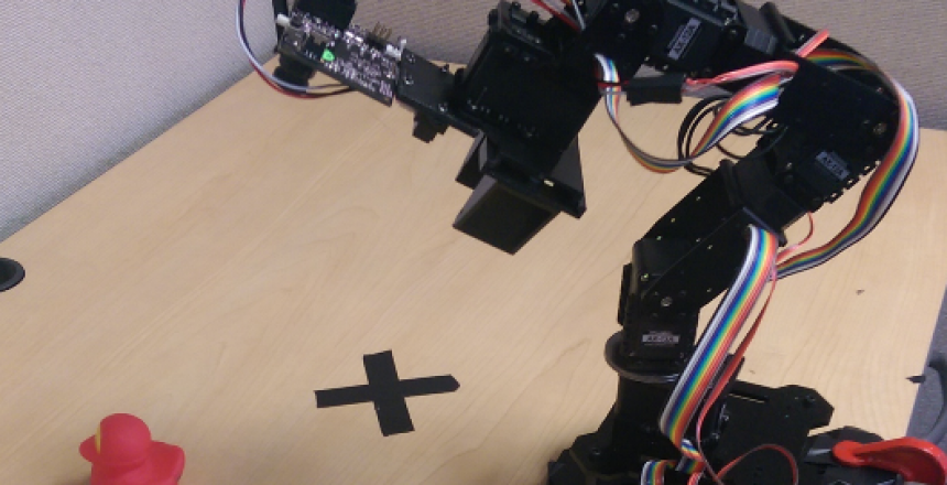 Intelligent Robotic Arm with Networking: Part 2 - NetBurner